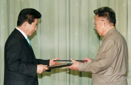 DPRK-ROK October 4th, 2007 Joint Declaration