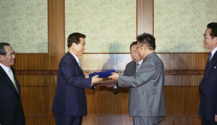 DPRK-ROK June 15th, 2000 Joint Declaration