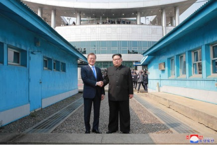 DPRK-ROK April 27, 2018 Panmunjom Declaration